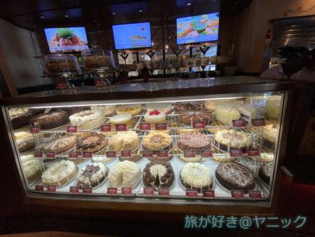 チーズケーキファクトリーハワイ|お得なテイクアウトを【動画解説】