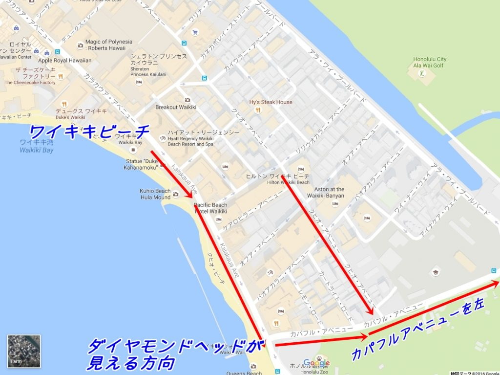レインボー・ドライブ・イン行き方