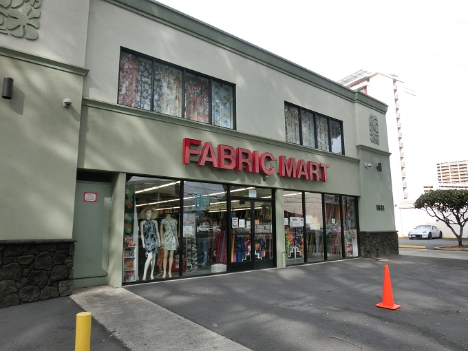 南国風生地、キルトが安く買えるファブリックマート(Fabric Mart)の紹介