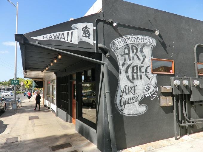 モンサラット通りのカフェARS CAFE(アースカフェ)オススメメニューや行き方