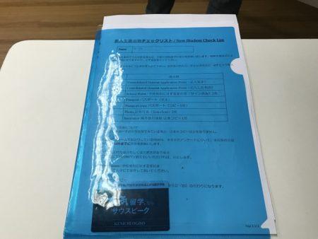 英語初級者がサウスピークに英語留学体験ブログ#2